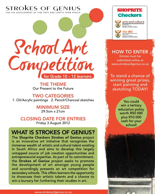 Shoprite Checkers R50000 art bursary