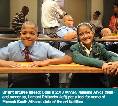 Spelling for a brighter future 1 SA Study University, FET and Bursary Information South Africa
